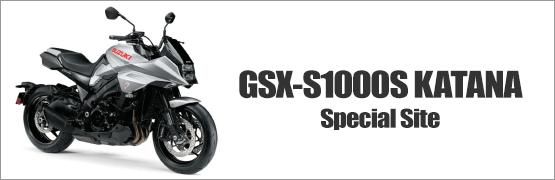 GSX-S1000S KATANA Special Site